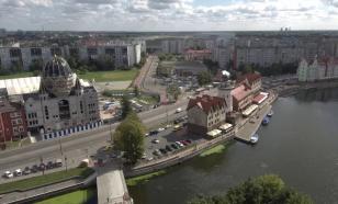 Калининград: первый шаг к ЕС без виз?