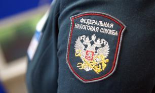 Число фирм-однодневок в России сократилось до нового исторического минимума