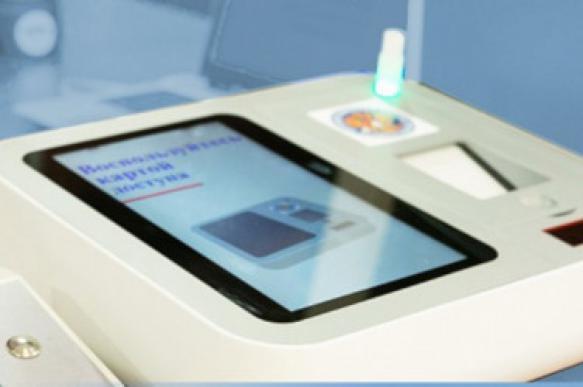 В Свердловской области используют технологию цифрового голосования