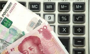 Россия и Китай перешли на расчеты в национальных валютах