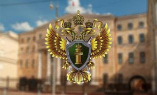 Прокуратура проверит обстоятельства взрыва в Нижегородской области