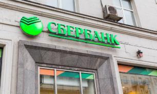 Более триллиона рублей получит бюджет России от продажи Сбербанка