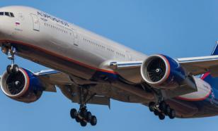 Авиарейс для вывоза россиян с Кипра запланирован на 3 мая
