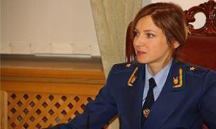 Идеологу блокады Крыма не удается скрыть имущество от конфискации