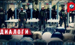 Израиль идет навстречу арабам