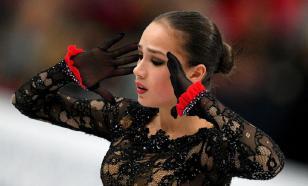 Шоу с участием Загитовой и Косторной отменено во всех городах