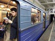 Раменки обретут метро в 2014 году