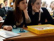 Образование как стратегия опережающего развития
