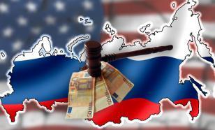 В Москве придумали новую кару за исполнение санкций США
