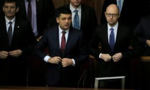 Яценюк: Жить на Украине будет хорошо, но дорого