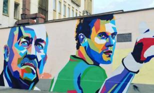 """Черчесов, Дзюба и Акинфеев """"поселятся"""" в центре Москвы. Их нарисуют граффитчики"""