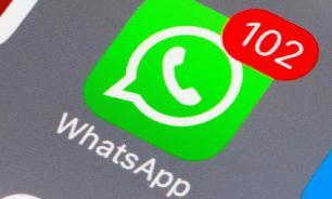 Миллионы смартфонов лишатся поддержки WhatsApp в 2020 году