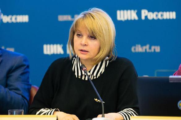 """""""Ярмо принуждения"""": Элла Памфилова высказалась об обязательном голосовании"""