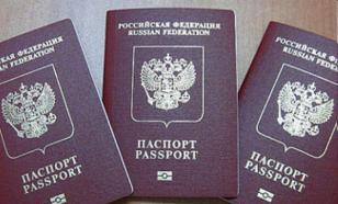Второй загранпаспорт - почему нет? - мнение