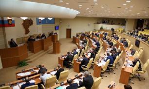 Большая часть доходов Ульяновской области пойдет на социалку