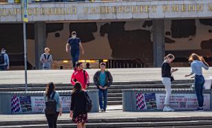 """""""Справедливая Россия"""": студенты на """"дистанционке""""? Верните им деньги!"""