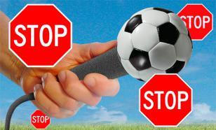 На спортивном ТВ введены запретные слова