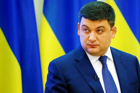 Гройсман дал прогноз по уровню украинской средней зарплаты