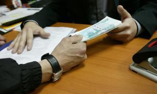 Полицейские из Сочи получили взятку в два миллиона рублей