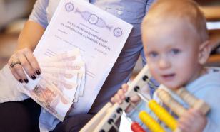 Больше 200 тысяч сертификатов на маткапитал получили россияне