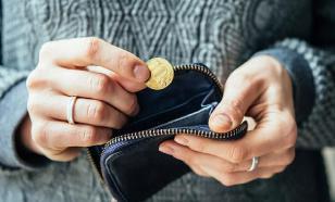 У россиян забирают накопительную пенсию