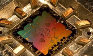 Как получить доступ к квантовому компьютеру