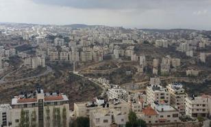 ЕС: расширение поселений Израиля на палестинских территориях незаконно