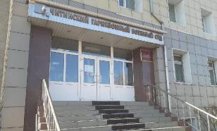 """Дело о дедовщине в """"части Шамсутдинова"""" рассматривается в суде"""