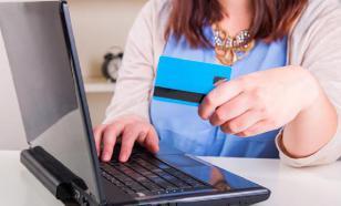 Благодаря онлайн-торговле в России увеличился спрос на ряд товаров