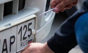 Автомобильные номера в России будут выдавать по новым правилам