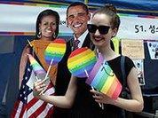 Обама в печали: Охрана не разрешила отпраздновать легализацию гей-браков