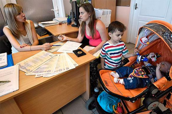 Комиссия правительства РФ одобрила заморозку индексации материнского капитала