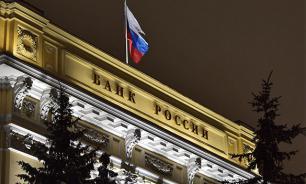 Центробанк: Один из крупнейших банков в России пошатнулся