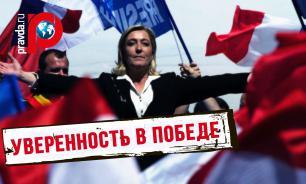 Выборы во Франции: Марин Ле Пен уверена в своей победе