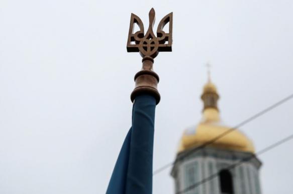 """Константинополь ввел налог для приходов """"новой церкви"""" Украины"""