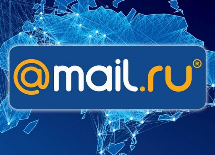 """""""Почта Mail.ru"""" обновила технологию борьбы с фишинговыми письмами"""