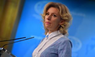 Изуверская логика: Захарова о протестах у посольства РФ в Киеве
