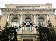 Слава доллара рублю и даром не нужна