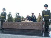 Смоленск — символ возрождения исторической памяти России