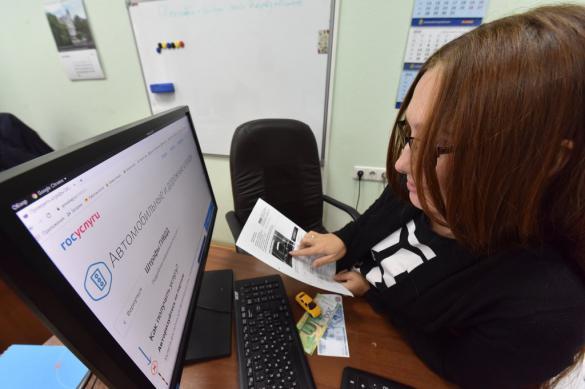 После обращения Путина рухнул под напором пользователей сайт Госуслуг