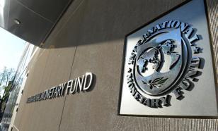 МВФ существенно повысил прогноз роста экономики России
