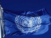 ООН приняла резолюцию о проведении заседания в честь 70-летия Победы