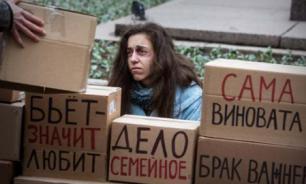 Опрос Mail.ru: более половины россиянок подвергались домашнему насилию