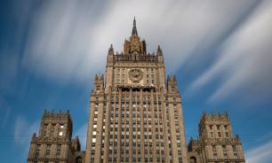 """""""Цинично и беспринципно"""": в МИД РФ прокомментировали новые санкции США"""