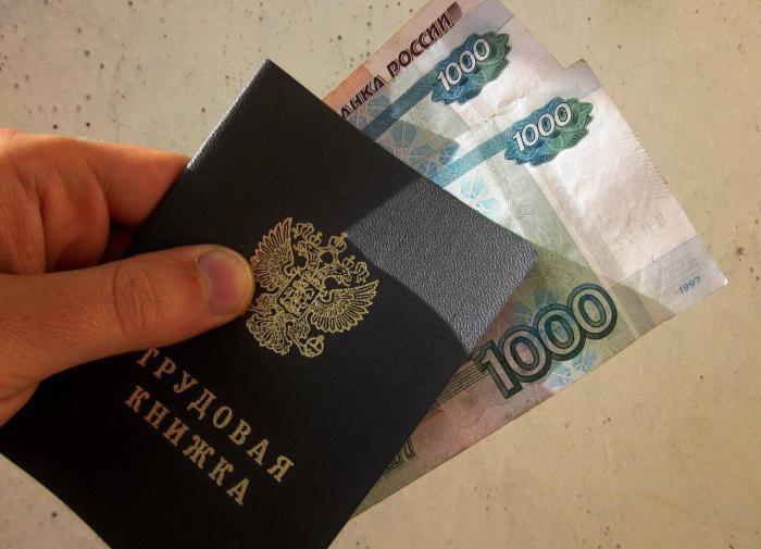 В Башкирии чиновница назвала причиной безработицы