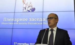 Секретарь ОП РФ: Выборы прошли максимально открыто и легитимно