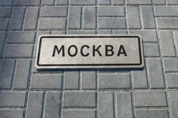 Необычный фотопроект: художник сравнил города России с мусором