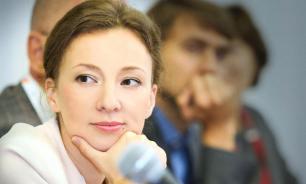 """Кузнецова призвала школьников участвовать в конкурсе """"Быть блогером"""""""