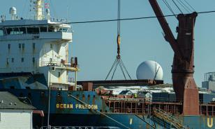 Жители норвежского города боятся реакции России на новый радар