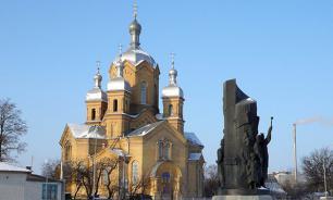 Переяслав-Хмельницкий потерял вторую половину